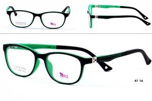 Rama de ochelari Succes G XS9708C5