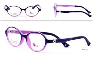 Rama de ochelari Succes XS9714C1