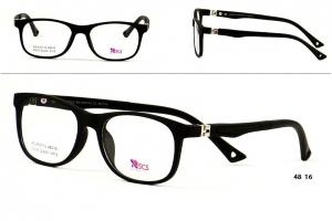 Rama de ochelari Succes XS9716C1