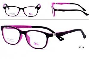 Rama de ochelari Succes G XS9708C9