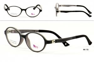 Rama de ochelari Succes XS9714C2