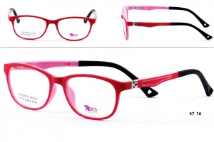 Rama de ochelari Succes G XS9708C6