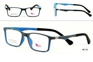Rama de ochelari Succes XS9717C7