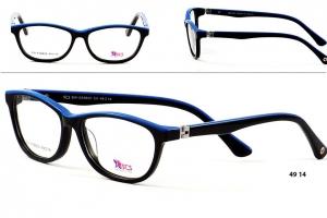 Rama de ochelari Succes BW XS8800C4
