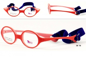 Rama de ochelari Succes XS9706C4