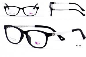 Rama de ochelari Succes G XS9708C8