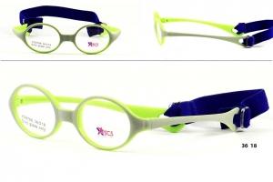 Rama de ochelari Succes XS9706C3