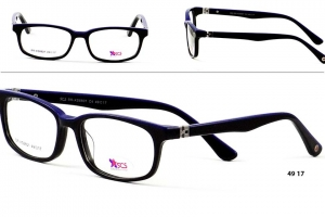 Rama de ochelari Succes BR XS8801C4
