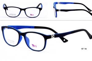 Rama de ochelari Succes G XS9708C2