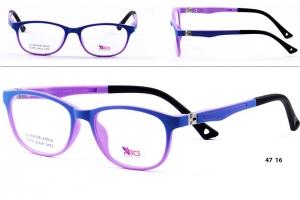 Rama de ochelari Succes G XS9708C1