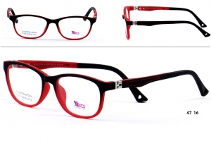 Rama de ochelari Succes G XS9708C4