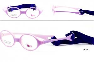 Rama de ochelari Succes XS9706C5