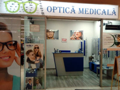 Magazin Rimma Optic Bacau